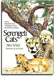 Serengeti Cats_Cover_Alice Schick_Joel Schick